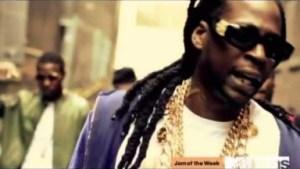 Video: DJ Drama - My Moment (feat. 2 Chainz, Meek Mill & Jeremih)